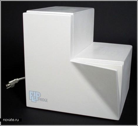 Индивидуальный холодильник для офиса