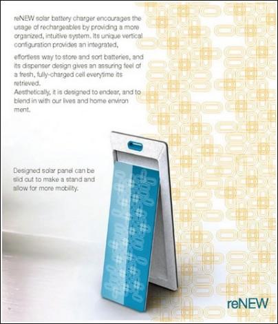 reNEW - концепт зарядного устройства для аккумуляторов