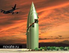 Bionic Tower II