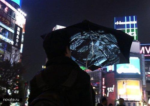 Интернет-зонтик
