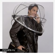 Nubrella-зонтик нового поколения