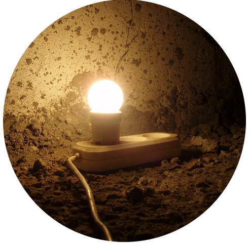миньон - крошка–лампочка, способная давать свет там, где есть розетка.