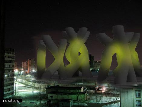 фото ночной архитектуры (коммуникополис)