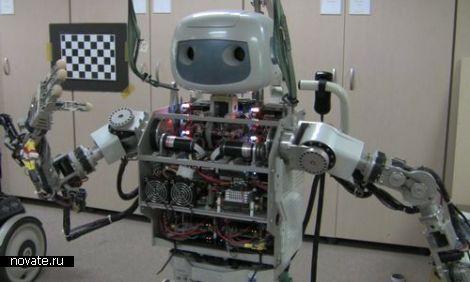 Робот Mahru, имитирующий движения человека