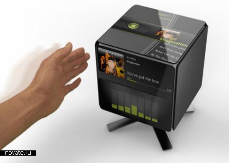 Интерактивный куб Gesture Cube
