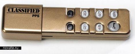 USB флешка с PIN-кодом