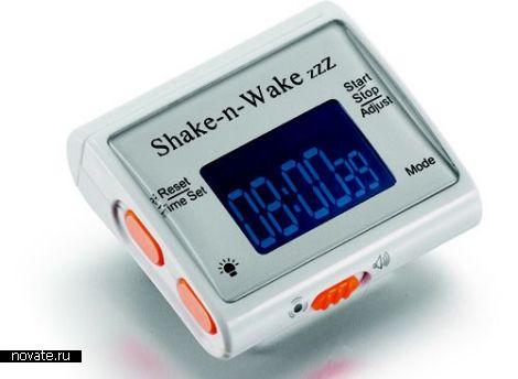 Будильник Shake N Wake с вибрацией