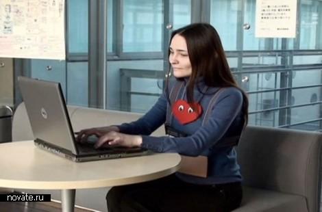 Симулятор эмоций и чувств для виртуального общения