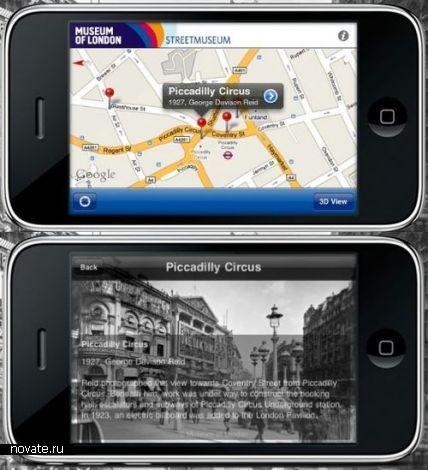 историческое приложение для iPhone