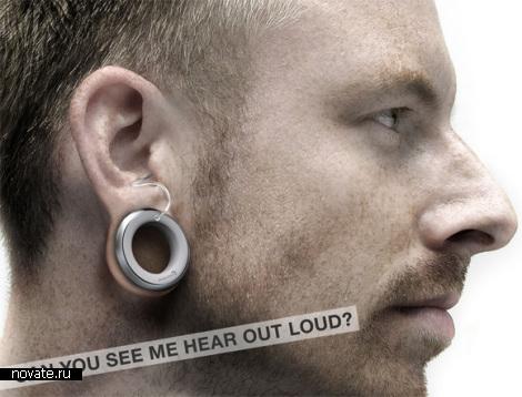 Пирсинг для слабослышащих