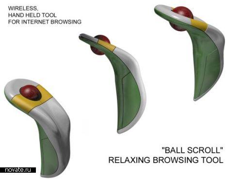 Мышка, удобная для рук Ball Scroll