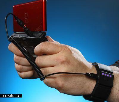 Универсальное зарядное устройство в виде браслета