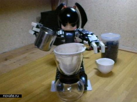 Робот, готовящий кофе
