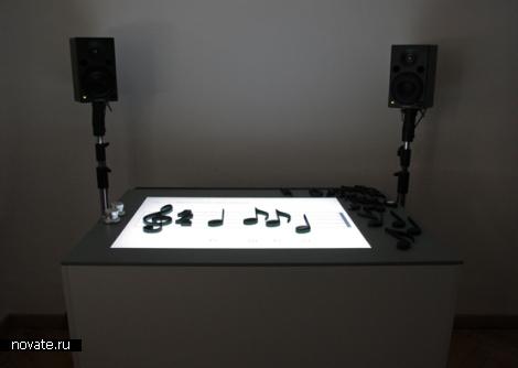 Интерактивный музыкальный стол