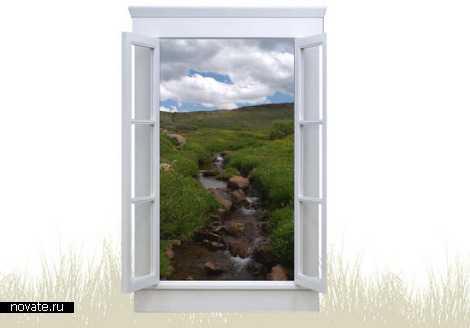 Цифровое окно eScape