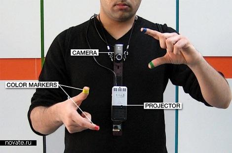 Мультимедийный проектор Шестое Чувство