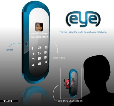 Прозрачный телефон The Eye