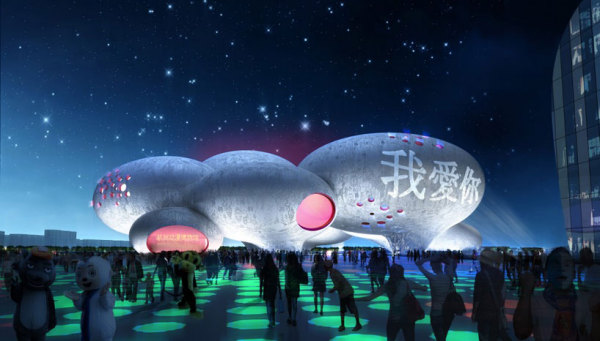 Проект музея China comic and animation museum от MVRDV