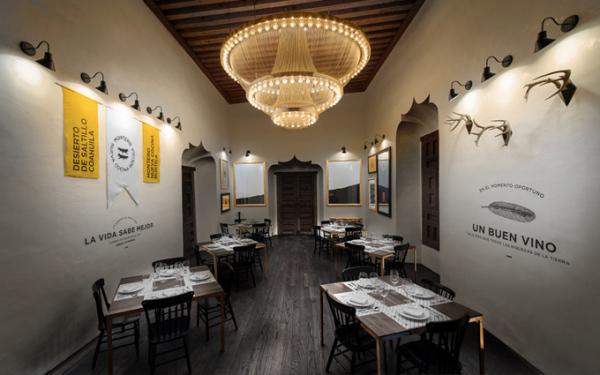 Креативный интерьер нового ресторана El Montero в Мексике