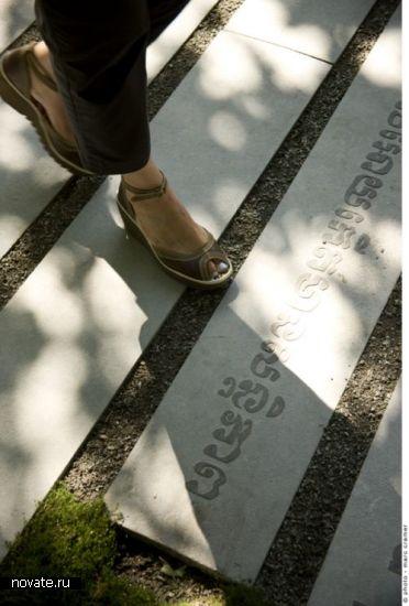 Открытие парковой аллеи Give Peace a Chance (
