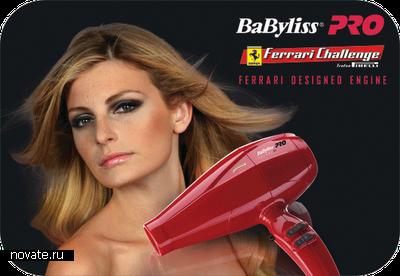 Стиль, китч и новые технологии. Обзор креативных фенов для волос
