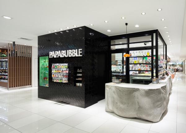 Papabubble at Tokyo Daimaru  - кондитерский бутик в Токио (Япония)
