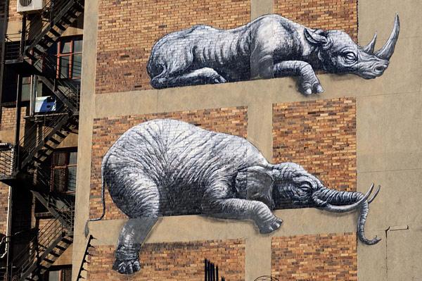 Шесть диких животных на здании Йоханнесбурге