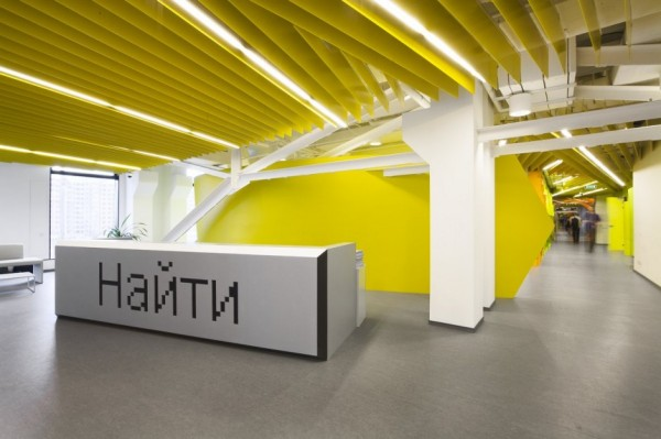 http://www.novate.ru/files/u9180/Yandex_Office_II_13.jpg