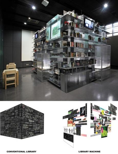 Library Machine – креативная часть публичной библиотеки в Южной Корее
