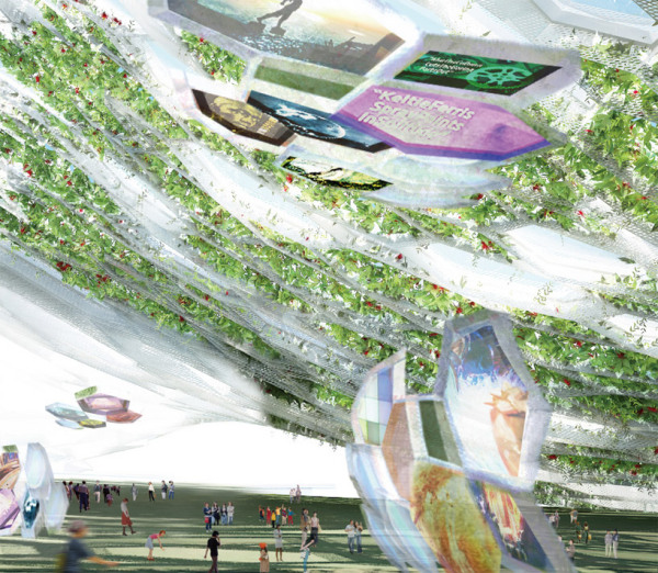 Проект New taipei city museum of art от kengo kuma + associates для Тайваня