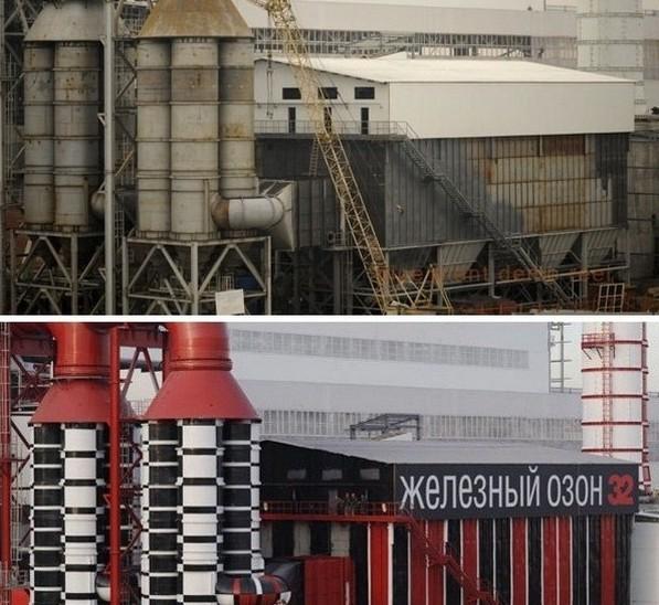 Преобразованная промышленная зона советского трубного завода