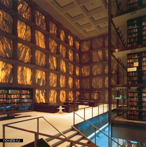 Beinecke Rare Book and Manuscript Library. Самая крупная в мире библиотека