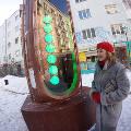 В Екатеринбурге установили барометр настроения горожан