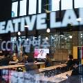 Samsung C-Lab представит восемь новых проектов на CES 2019