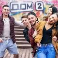 Психологи рассказали в чём секрет популярности шоу «Дом-2»