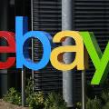 eBay открыла первый в мире магазин в виртуальной реальности
