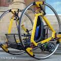 Студенты придумали футуристичное транспортное средство
