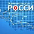 Российские блогеры написали букву «И» на карте страны