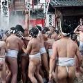 В Японии проходит фестиваль обнаженных мужчин