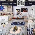Эксклюзивная гостиница открылась в Амстердаме