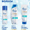 Новинки от Head & Shoulders