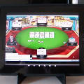 Онлайн-покер через iPad уже реальность