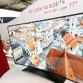 77-дюймовый изогнутый ULTRA HD OLED телевизор от LG громко заявляет о себе на рынке телевизоров нового поколения