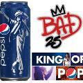 Силуэт Майкла Джексона попал на банки Pepsi
