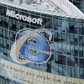 Штаб-квартиру Microsoft будут патрулировать роботы