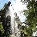 В Чили построили отель-вулкан