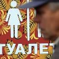 Общественный туалет в центре Ижевска станет художественным музеем
