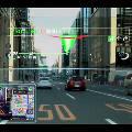 Японцы научили навигатор выводить информацию на лобовое стекло