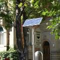 В Москве могут появиться паркоматы на солнечных батареях