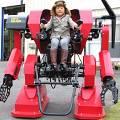 В Японии стартовали продажи пилотируемого робота для детей